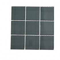Splashback Tile Contempo Blue Gray Polished Glass Tile Sample
